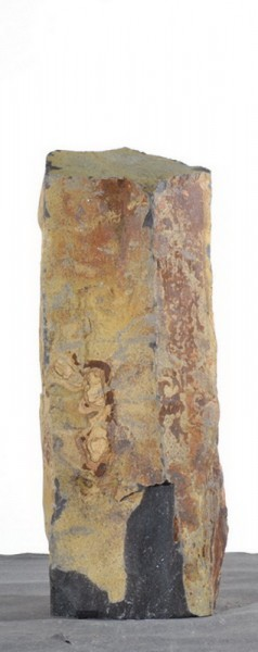 Basalt BA14988